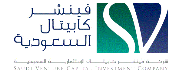 Saudi Venture Capital Investment Company logo